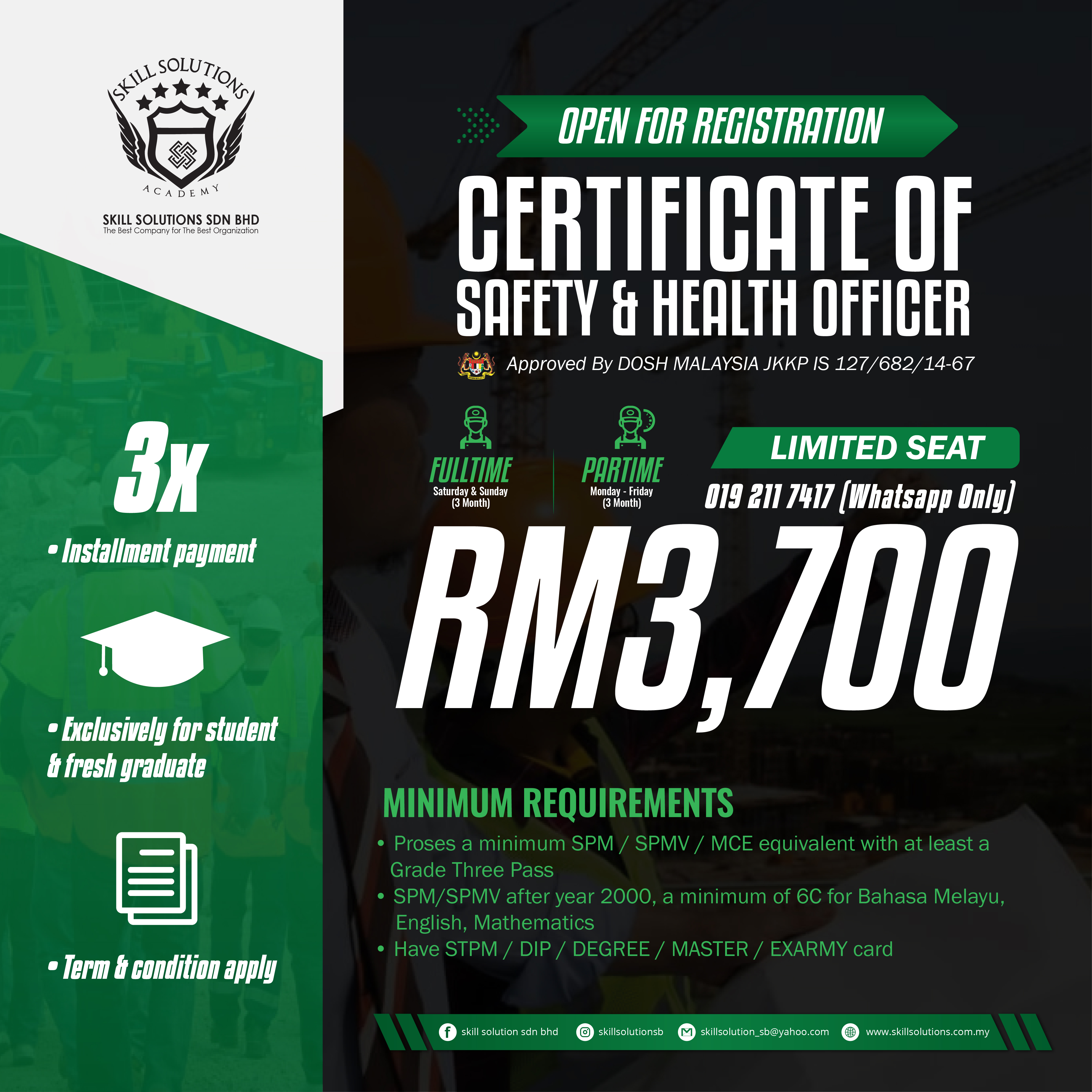 Safety and Health Officer Rm 3700 02